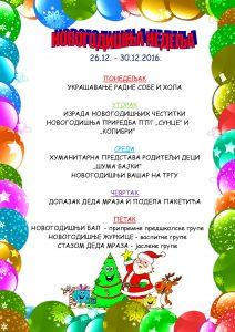 novogodisnja-nedelja-decembar-2016